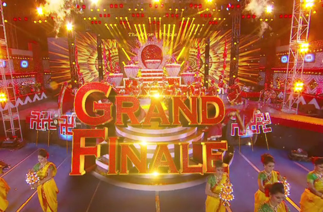 Sa Re Ga Ma Pa - Grand Finale On 3rd June, Saturday at 7.00 PM. Only On Zee Bangla | Promo 1
