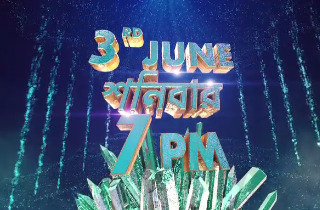 Sa Re Ga Ma Pa - Grand Finale - On 3rd June, Saturday at 7.00 PM. Only On Zee Bangla