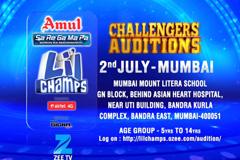 Sa Re Ga Ma Pa Li'L Champs - Challengers Auditions | at Mumbai On 2nd July