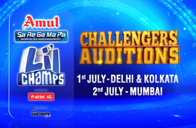 Sa Re Ga Ma Pa Li'L Champs - Challengers Auditions