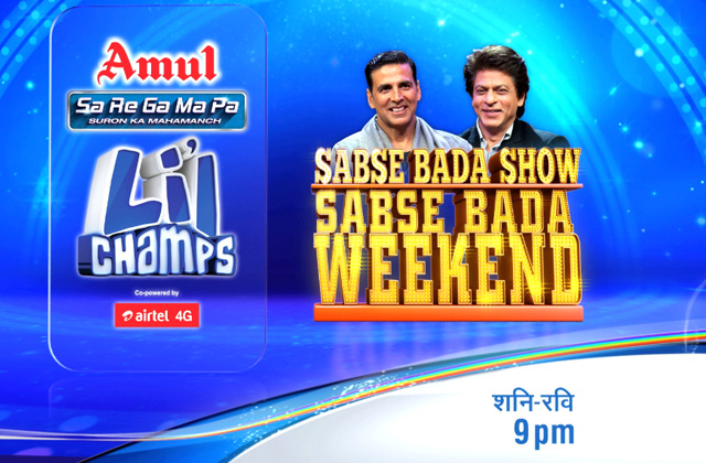 Sabse Bada Weekend With Shah Rukh Khan & Akshay Kumar On Sa Re Ga Ma Pa Li'l Champs | Sat-Sun,at 9PM