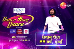 Saddam Sheikh Performance | Dance Maharashtra Dance 2018 | 24th Jan, Wed-Fri, at 9.30 PM | Zee Yuva