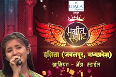 Sangeet Samraat | Isshita - Jazz Style Singing Promo | Starts 26th June, Mon-Fri, at 9.30 PM.
