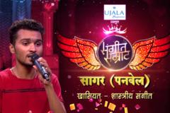 Sangeet Samraat   Sagar - Classical Singing Performance Promo   Starts 26th June, Mon-Fri, at 9.30PM