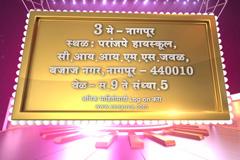 Sangeet Samrat   Audition In Nagpur
