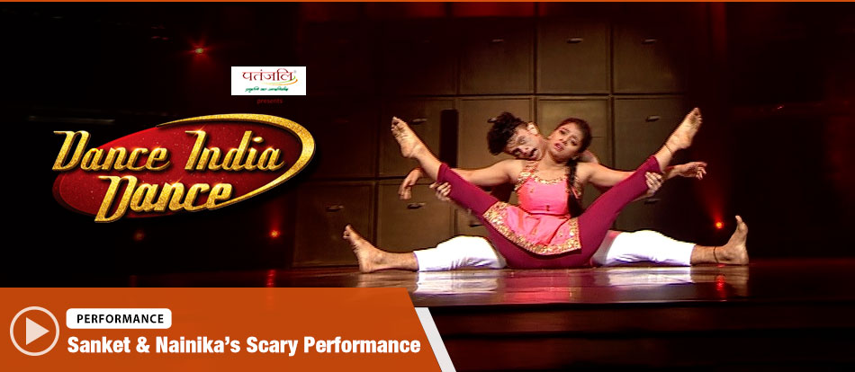 Sanket & Nainika Perform On Ae Dil Hai Mushkil | Dance India Dance 2017 – January 20 | ZEETV