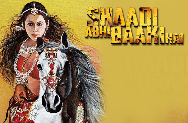 Shaadi Abhi Baaki Hai - Movie Teaser