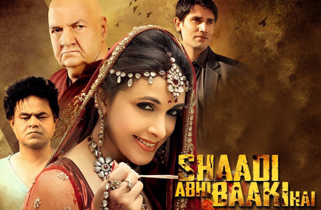 Shaadi Abhi Baaki Hai - Movie Trailer
