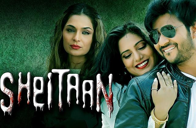 Sheitaan - Theatrical Trailer