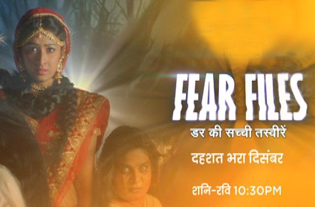 Siddhi Ka Dahshat Bhara Safar | Fear Files - 2017 | Sat-Sun, 10.30 PM