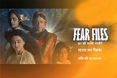 Siddhi Ka Dahshat Bhara Safar   Fear Files - 2017   Sat-Sun, 10.30 PM