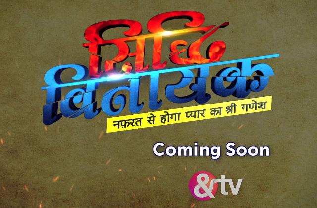 Siddhi Vinayak | Coming Soon !