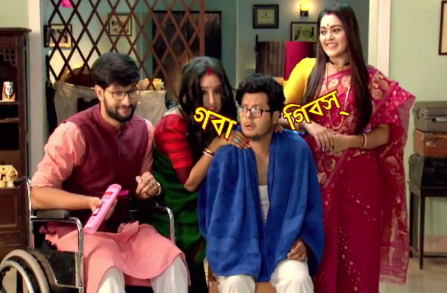 Stree | Biya Bari Special | 14th-20th August , Monday-Sunday at 7.30 PM | Promo