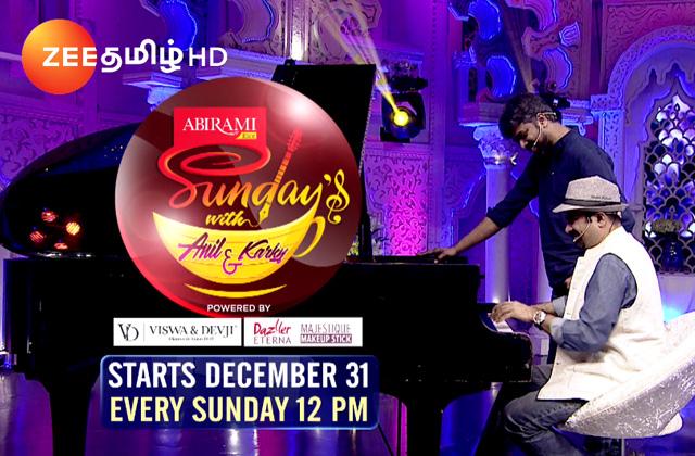 Sunday with Anil & Karky | Starts 31st December, Sunday 12 PM | On Zee Tamil