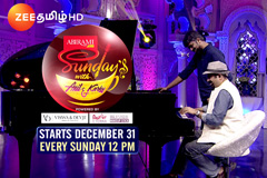 Sunday with Anil & Karky | Starts 31st December, Sunday 12 PM | On Zee Tamil