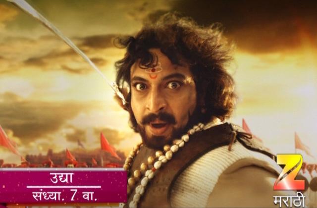 Swarajya Rakshak Sambhaji - Tomorrow at 7.00 PM On Zee Marathi