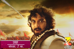 Swarajya Rakshak Sambhaji - Tomorrow at 7.00 PM On Zee Marathi