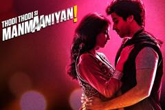 Thodi Thodi Si Manmaaniyan - Movie Trailer