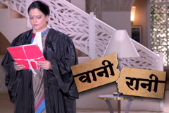 Vani Rani | Coming Soon on &TV
