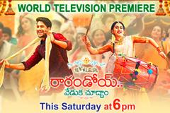 World Television Premier | Rarandoi Veduka Chudham | This Sat, at 6.00 PM. Only On Zee Telugu