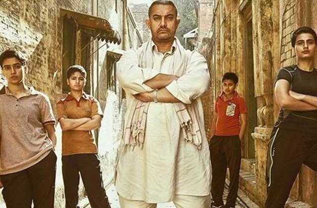 World Television Premiere - Dangal | 21st May, Sunday at 12 Noon