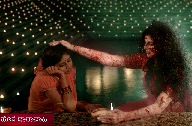 Yaare Nee Mohini | Starts From 18th September Onwards | Mon-Fri 7:30 PM Only On Zee Kannada