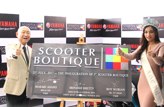 Yamaha Launches Its 1st Ever Scooter Boutique
