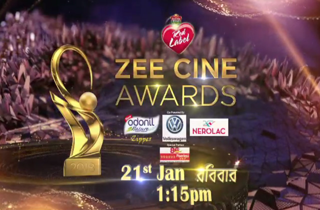 Zee Cine Award 2018 | 21st January | Sunday 1.15pm | promo