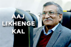 Zee TV | Aaj Likhenge Kal | Brand Film