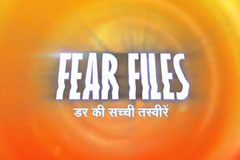 Zee TV | Aaj Likhenge Kal | Fear Files