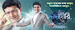 Dadagiri Unlimited Season 6