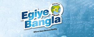 Egiye Bangla