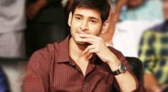 Sure Gift on Mahesh Birthday..?