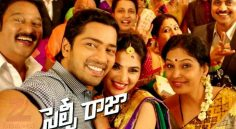 Selfie Raja review