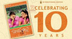 10years for 'Bommarillu'