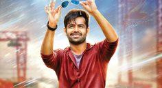 Ram 'Hyper' First Look Released