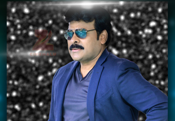 Happy Birthday Mega star