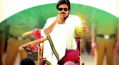 Pawan to Increase Dates