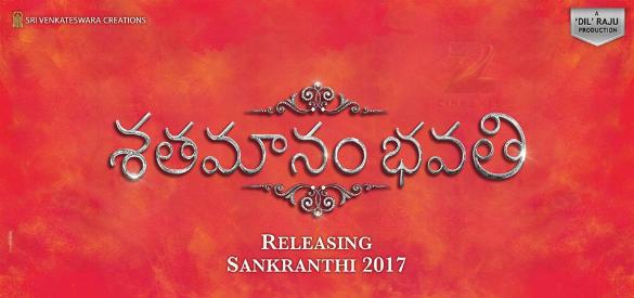 'Sathamanam bhavathi' Motion Poster Launched..