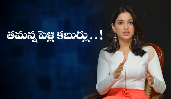 Tamannah Speaks Out!
