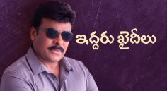 Megastar shocks his fans