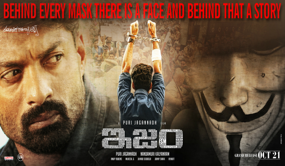 'ISM' release posters