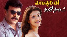 Chiranjeevi Kajal next movie!
