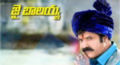 Balayya ready with teaser ?