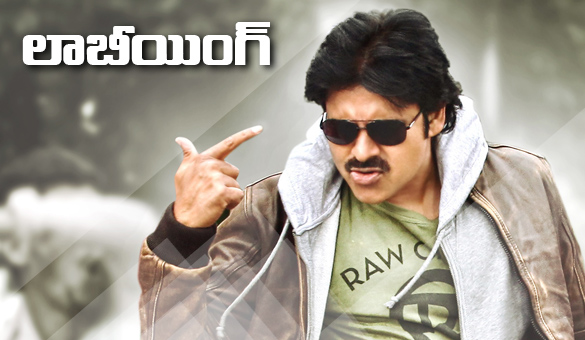 Heroines waiting for Pawan