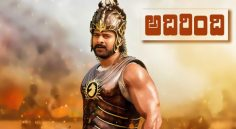 Baahubali-2 FirstLook hungama.