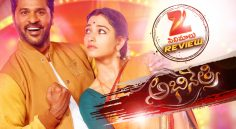 'Abhinetri' Movie review