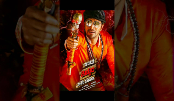 Will  Allari naresh score hit this time..?
