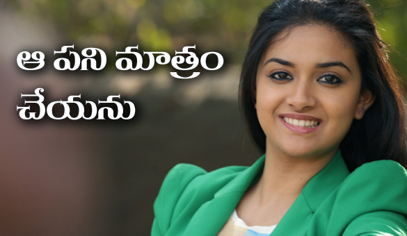 Im not doing glamour roles say's Keerthy Suresh