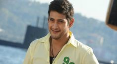 Mahesh Babu AR Murugadoss Movie Updates